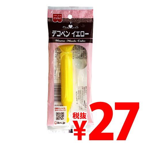 【売切れ御免】共立食品 デコペン イエロー (速乾性) 10g