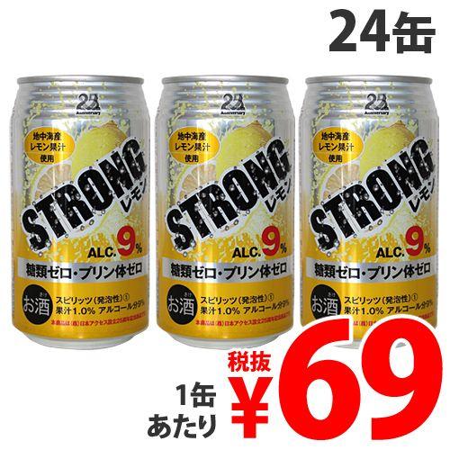 日本アクセス ストロングチューハイ レモン 350ml×24缶