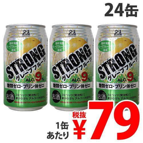 日本アクセス ストロングチューハイ グレープフルーツ 350ml×24缶