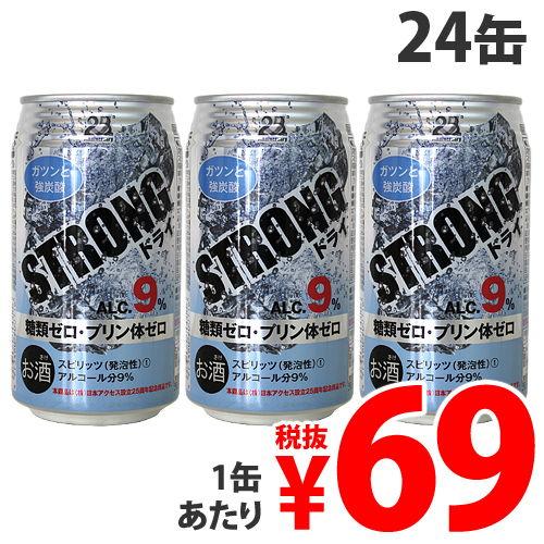 日本アクセス ストロングチューハイ ドライ 350ml×24缶