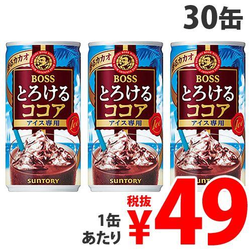 サントリー ボス とろけるココア アイス専用 185g×30缶