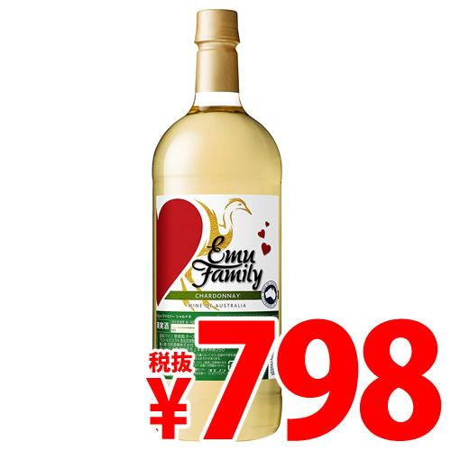 合同酒精 エミュー ファミリー シャルドネ ペット 1500ml