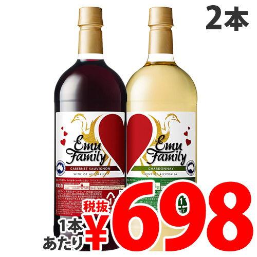合同酒精 エミュー ファミリー カベルネ・ソーヴィニヨン 1500ml 1本+シャルドネ 1500ml 1本 セット