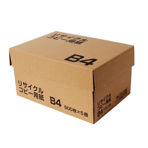 【箱デザイン違い】リサイクルコピー用紙 白色度82% B4 2500枚