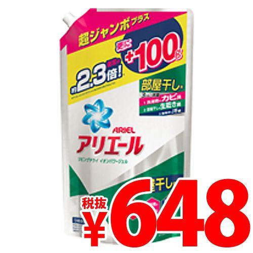 P&G 洗濯洗剤 アリエール リビングドライ イオンパワージェル 詰替 超ジャンボサイズ 増量品 1.72kg