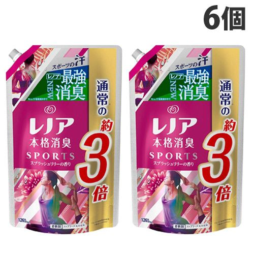 P&G 柔軟剤 レノア本格消臭 スポーツ スプラッシュリリーの香り 詰替 超特大 1260ml 6個