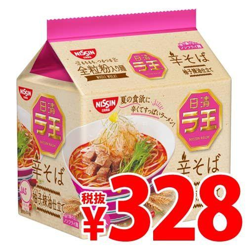 【賞味期限:20.02.05】日清食品 ラ王 辛そば 5食パック 485g