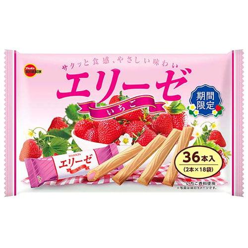 【賞味期限:20.10.31】ブルボン エリーゼ いちご 40本入