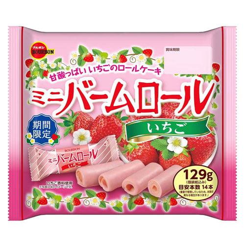 【賞味期限:20.04.30】ブルボン ミニバームロール いちごクリーム 139g
