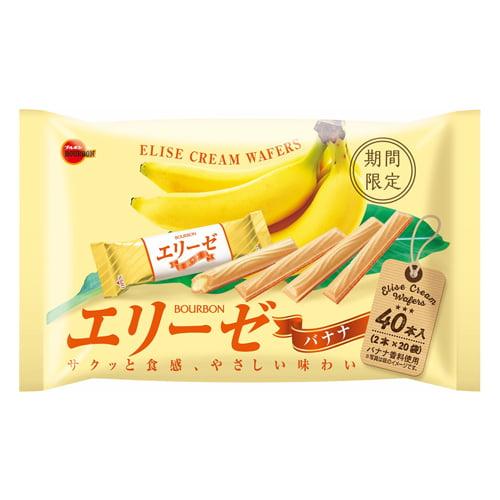 【賞味期限:22.04.30】ブルボン エリーゼ バナナ 40本入