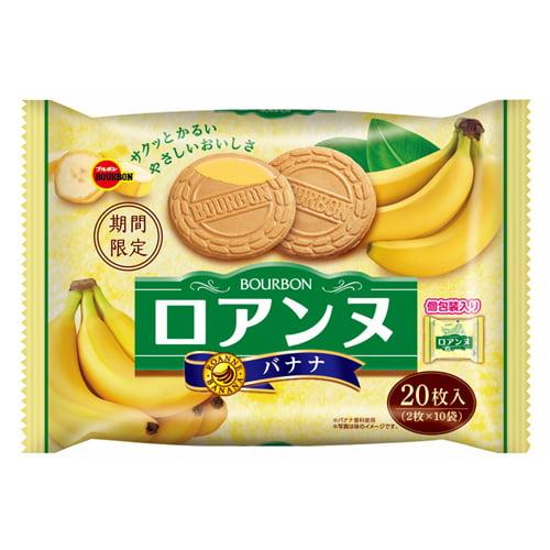 【賞味期限:22.01.31】ブルボン ロアンヌ バナナ 20枚入