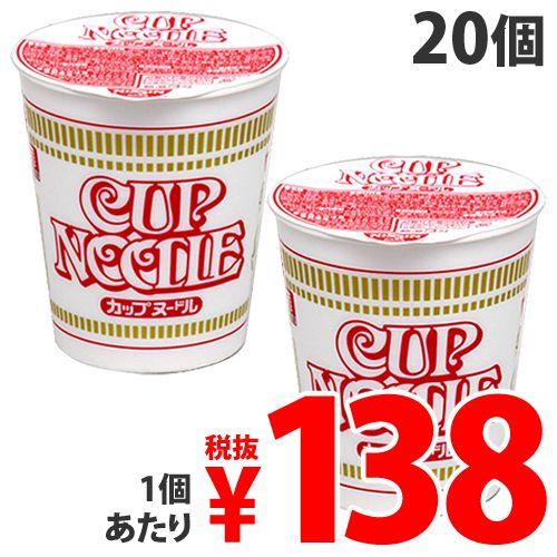 【賞味期限:20.08.11以降】日清食品 カップヌードル 77g×20個