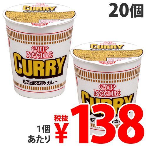 【賞味期限:20.08.11以降】日清 カップヌードル カレー 87g×20個