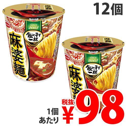 【賞味期限:20.10.23】エースコック 飲み干す一杯 麻婆麺 71g×12個