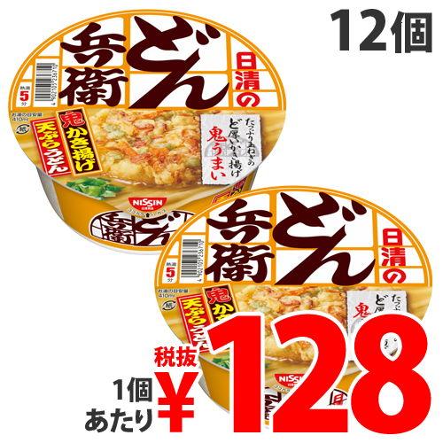 【賞味期限:20.12.17】日清 どん兵衛 かき揚げ天ぷらうどん 97g×12個