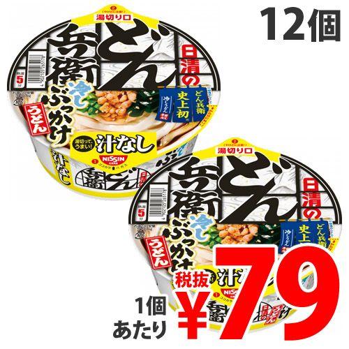 【賞味期限:20.12.09】日清食品 汁なしどん兵衛 冷やしぶっかけうどん 104g×12個