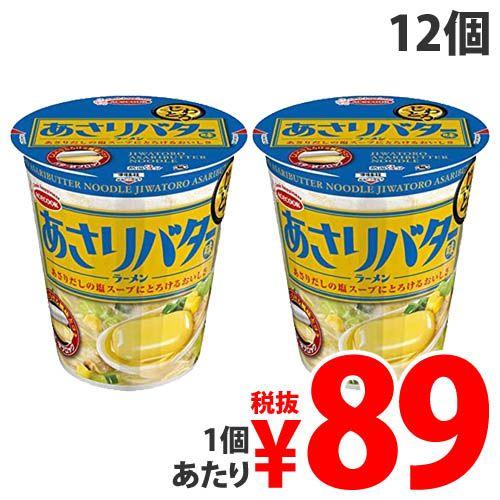 【賞味期限:20.12.24】エースコック じわとろ あさりバター味ラーメン 86g ×12個