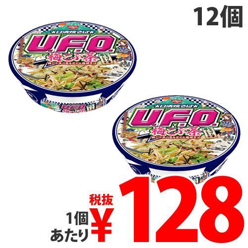 【賞味期限:20.12.23】日清食品 U.F.O. 梅こぶ茶 旨み広がる塩焼そば 110g×12個