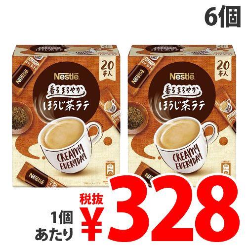 【賞味期限:21.04.30】ネスレ 香るまろやか ほうじ茶ラテ 20P×6個