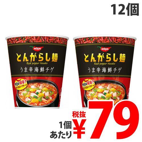 【賞味期限:21.01.17】日清食品 とんがらし麺 うま辛海鮮チゲ 63g×12個