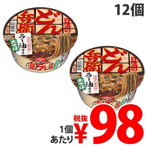 【賞味期限:21.03.16】日清食品 どん兵衛 ラー油そば 98g×12個