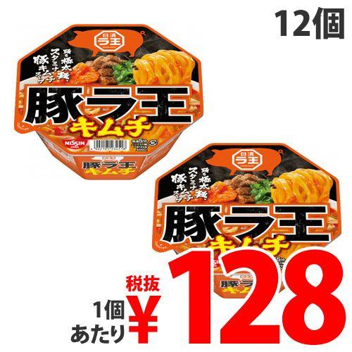 【賞味期限:21.02.05】日清食品 豚ラ王 キムチ 107g×12個