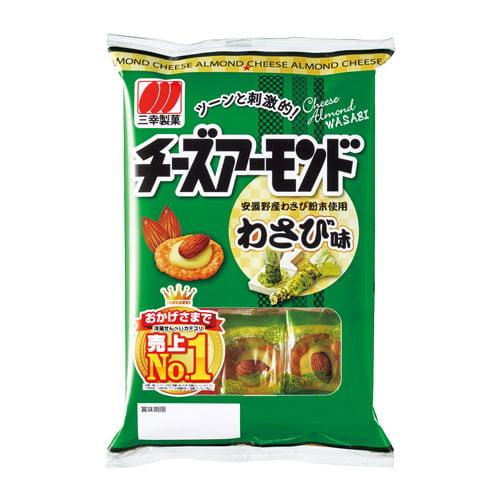 【賞味期限:21.02.12】三幸製菓 チーズアーモンド わさび味 15枚入