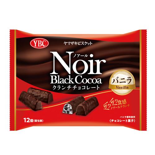 【賞味期限:21.06.30】ヤマザキビスケット ノアール クランチチョコレート バニラ 12個入