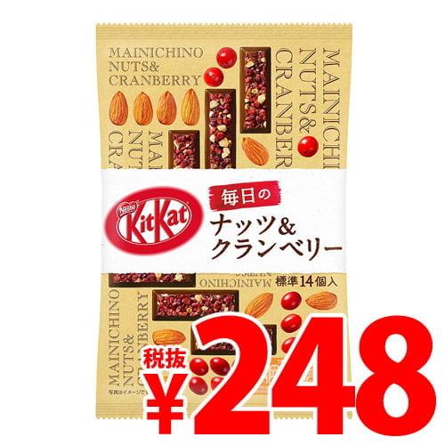 【賞味期限:21.07.31】ネスレ キットカット 毎日のナッツ&クランベリー 86.8g