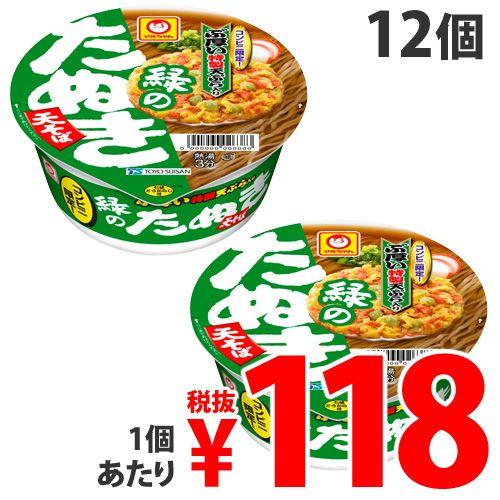 【賞味期限:21.03.08】東洋水産 マルちゃん 緑のたぬき天そば ぶ厚い特製天ぷら入り 105g×12個