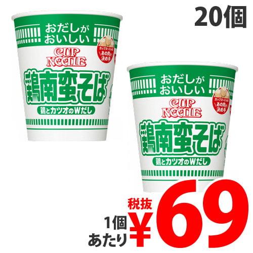 【賞味期限:21.04.26】日清食品 おだしがおいしいカップヌードル 鶏南蛮そば 62g×20個