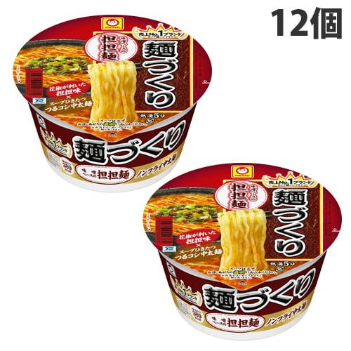 【賞味期限:21.05.03】東洋水産 カップ麺 麺づくり 坦坦麺 110g×12個