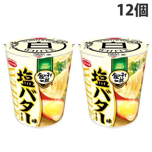 【賞味期限:21.06.21】エースコック 飲み干す一杯 WHITE 塩バターラーメン 65g×12個