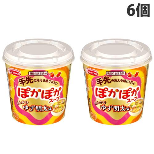 【賞味期限:21.06.01】エースコック ぽかぽかスープ あんかけゆず明太味 9g×6個