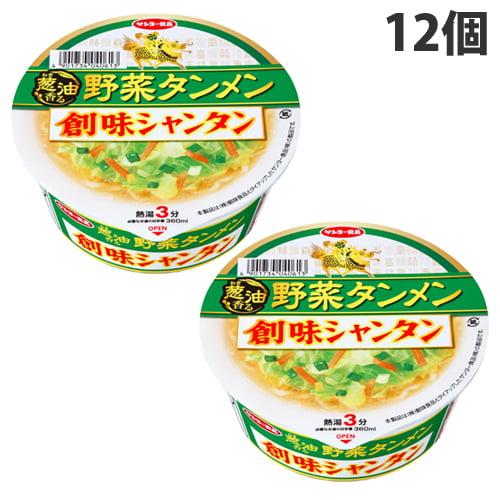 【賞味期限:21.07.17】サンヨー 創味シャンタン 葱油香る野菜タンメン 86g×12個