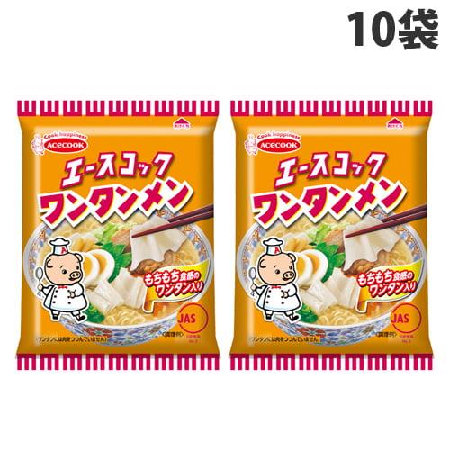 【賞味期限:21.06.30】エースコック ワンタンメン 95g×10袋