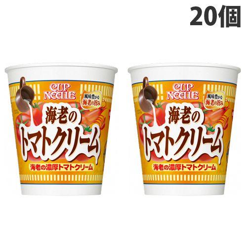 【賞味期限:21.07.28】日清食品 カップヌードル 海老の濃厚トマトクリーム 79g×20個