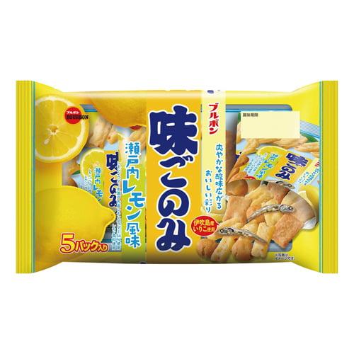 【賞味期限:21.08.21】ブルボン 味ごのみ 瀬戸内レモン風味 5パック入