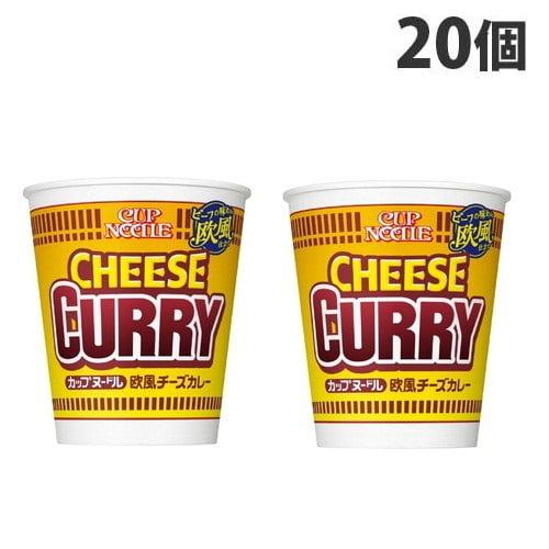 【賞味期限:21.07.26】日清 カップヌードル 欧風チーズカレー 85g×20個