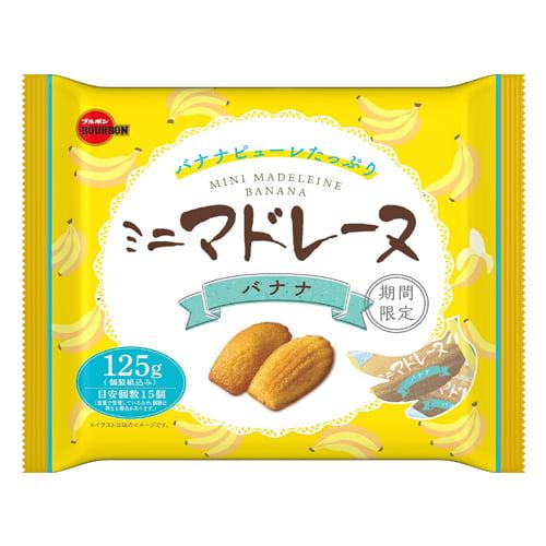 【賞味期限:21.11.10】ブルボン ミニマドレーヌ バナナ 125g