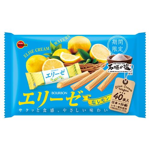 【賞味期限:22.05.31】ブルボン エリーゼ 塩レモン 40本入