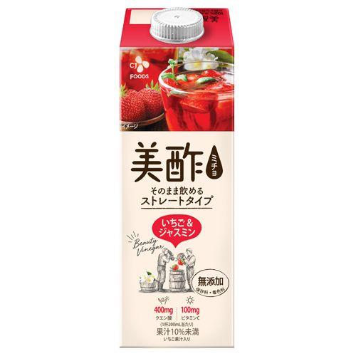 【賞味期限:21.08.25】CJジャパン 美酢 いちご&ジャスミン 950ml