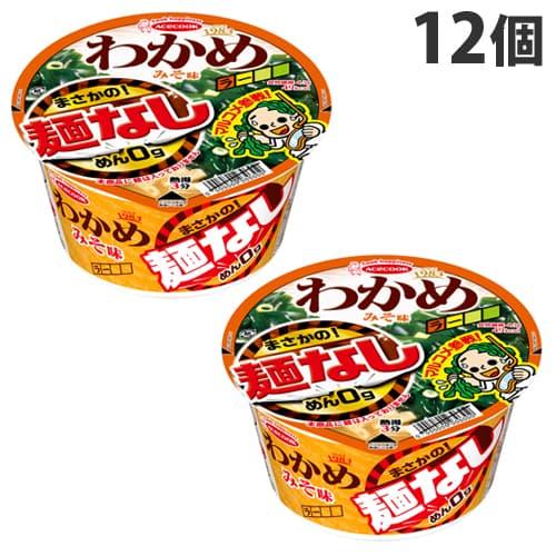 【賞味期限:21.10.23】エースコック わかめラー まさかの麺なし みそ味 20g×12個