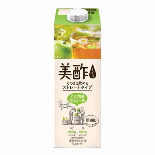 【賞味期限:22.01.29】CJジャパン 美酢 アップル&カモミール 950ml
