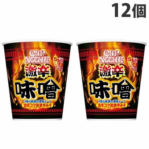 【賞味期限:21.10.27】日清 カップヌードル 激辛味噌 ビッグ 108g×12個