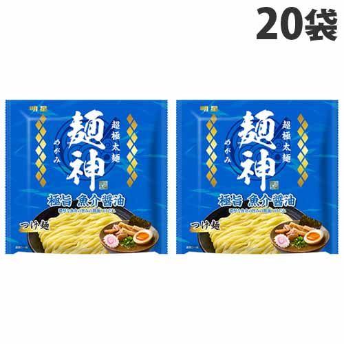 【賞味期限:22.01.12】明星 麺神 つけ麺 極旨魚介醤油 113g×20袋
