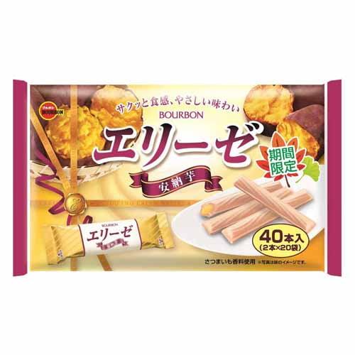 【賞味期限:22.07.31】ブルボン エリーゼ 安納芋 40本入