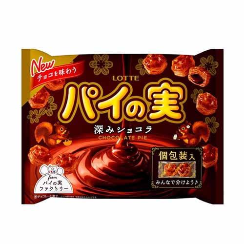 【賞味期限:22.06.30】ロッテ チョコを味わうパイの実 深みショコラ シェアパック 133g