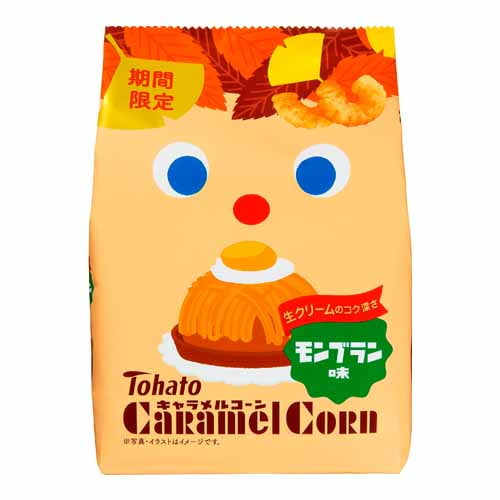 【賞味期限:22.03.12】東ハト キャラメルコーン モンブラン味 77g
