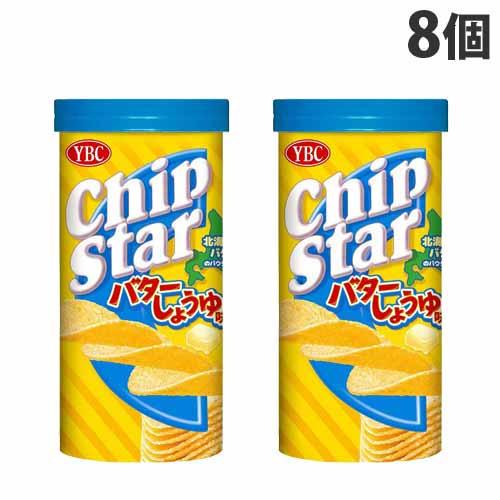 【賞味期限:22.05.31】ヤマザキビスケット チップスターS バターしょうゆ味 50g×8個